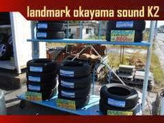 当店はタイヤやナビ、パーツ等の販売も行っております!タイヤの履き替えやパーツの取り付けも当店で対応可能です!