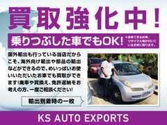海外輸出、到着時の一枚!あなたの愛車が海外で誰かの愛車に!