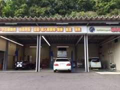 愛知陸運局指定整備工場(民間車検工場)です。