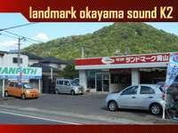 ランドマーク岡山サウンドK2 null