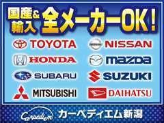【新車にも自信アリ☆全メーカーOK】ディーラー購入時と同じくメーカー保証を受けられます。下取価格にも大満足!