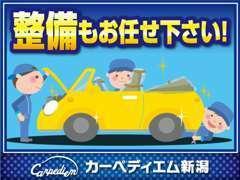 【提携認証工場でアフターフォローも安心】納車後の車検・点検、修理もお気軽にご相談ください。無料代車もご用意しています☆