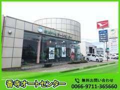 株式会社JAドリームは兵庫県西部エリアを中心に3店舗ございます。全ての店舗に近畿運輸局認証工場を併設しております!