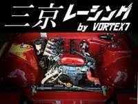 VORTEX7 三京レーシング店