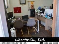 ゆったりとした商談スペースでお客様のご要望にそったおもてなしをお届けします!
