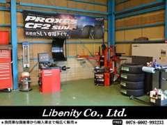 タイヤチェンジャー バランサー ランフラットタイヤ 22インチまで対応可能になります。持ち込みのお客様にも対応致します。