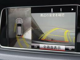 ●360℃アラウンドビューモニター+バックカメラ『まるで車を上から見渡しているかの如く車両周辺を映し出し、駐車支援をしてくれる便利な機能です!』