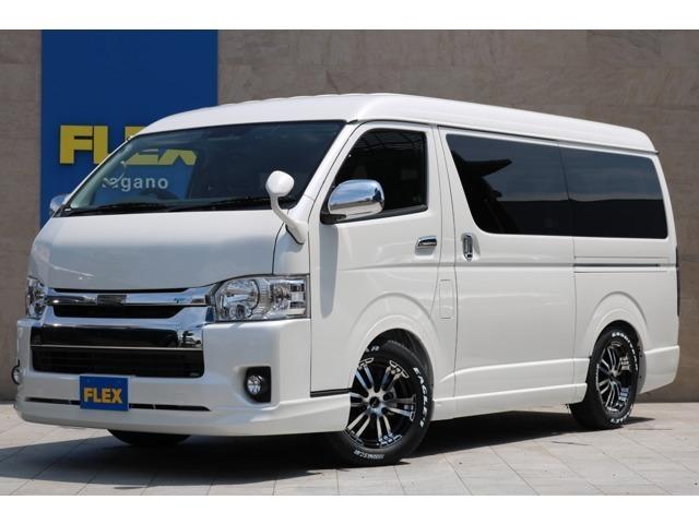 FLEXランクルハイエース長野店 お問い合わせはこちらまで 026-214-8766 新品レガンスエアロスタイル!登録済み未使用車!