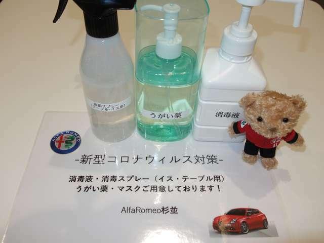 スタッフ一同うがい手洗い徹底しております