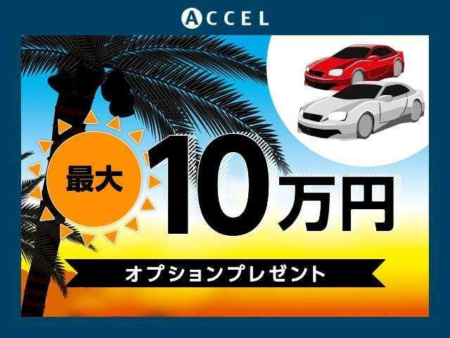 今月限定キャンペーン♪オプションサポートMAX10万円!!!ボディガラスコーティングとタイヤパンク保証、ローンのご利用を頂けるお客様が対象です!詳しくは弊社中古車担当までご連絡下さい!!