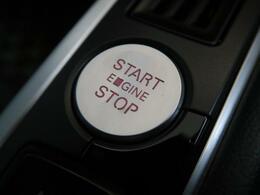 ●アドバンストキー(スマートエントリー機能):キーを使わずに解錠やエンジン始動ができるキーレスゴー。キーを身につけるだけでドアを解錠できる機能。エンジン始動もボタンを押すだけです。