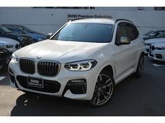 BMW X3 の中古車 M40d ディーゼルターボ 4WD 愛知県名古屋市中区 738.0万円