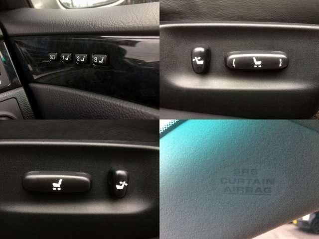 【左上】運転席メモリーパワーシート  【右上】運転席パワーシート  【左下】助手席パワーシート  【右下】万一の際にあると安心のサイド&カーテンエアバッグ搭載