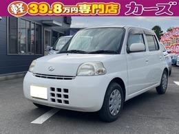 ダイハツ エッセ 660 X 下取車/保証付