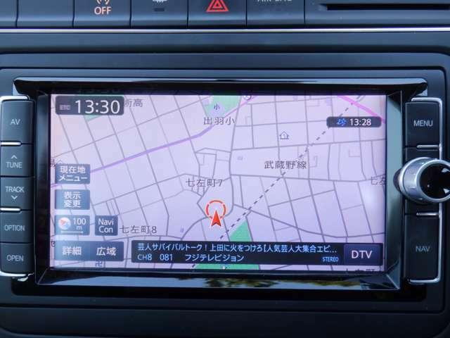 ★ナビ付★道に迷わずどこでもドライブが出来ますね♪