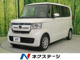 ホンダ N-BOX 660 G LEDヘッド オートエアコン 届出済未使用車