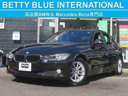BMW 3シリーズ 320d ブルーパフォーマンス HDDナビ HID Bカメラ スマートキー 8速AT