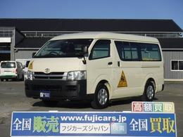 トヨタ ハイエース 2.7ガソリン園児バス大人4名 幼児18名乗車 オートステップ
