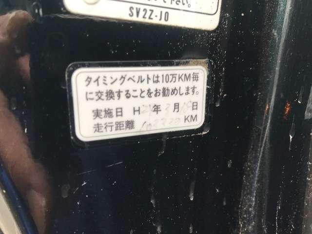 平成24年3月18日103330kmでタイベル交換のステッカー貼られています。