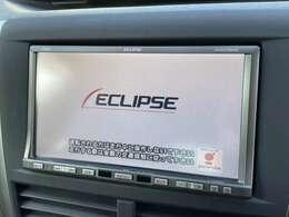【エクリプス:HDDナビ】CD/DVD/音楽録音/AM/FM/ワンセグ/ワンセグ(AVN558HD)運転がさらに楽しくなりますね♪