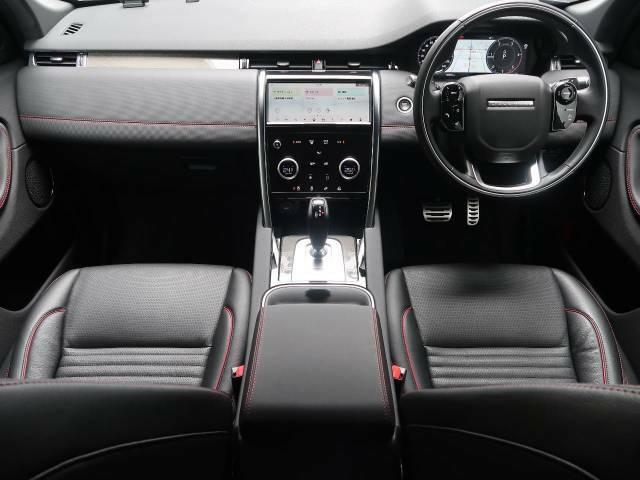 ディスカバリースポーツ「R-dynamic S」を認定中古車でご紹介!!ドライブパック、7人乗り、液晶メーター、クリアサイトリアビューミラー、パークアシスト、前席シートヒーター、純正20AW