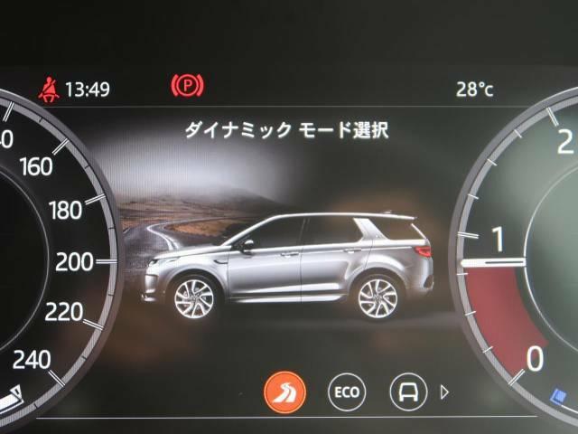 オプションの【アダプティブダイナミクス】を装備!ダイナミックモードを選ぶとロールが抑制され、ドライバーの入力に対する反応がよりシャープになり、よりスポーティな走りを堪能できます。