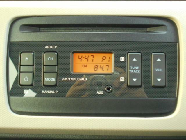 『CDステレオ』を標準装備!!もちろん、FMラジオもAMラジオも聴けちゃいます♪