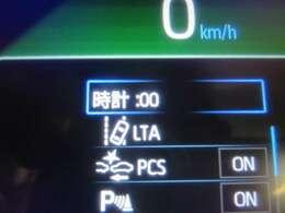 ★PCS&LTA★先行車と衝突の可能性が高まった時警報ブザ-で知らせたりさらにブレ-キが自動でかかり衝突回避を支援します。車両が車線から逸脱する可能性がある場合警告しハンドル操作の一部を支援します。