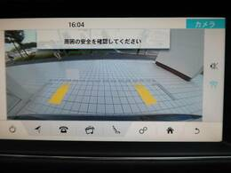 リアビューカメラ『ガイドライン付きのカラーバックカメラを搭載。運転が不慣れな方も安心して駐車していただけます。バックソナーも内蔵されており障害物を検知し知らせます。』