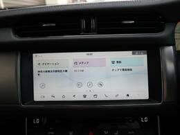 純正SSDナビゲーション『タッチ液晶で楽々操作♪Bluetoothなど多彩なメディアに対応!