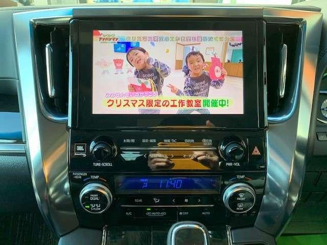 純正SDナビでフルセグTVも高音質で視聴可能です。