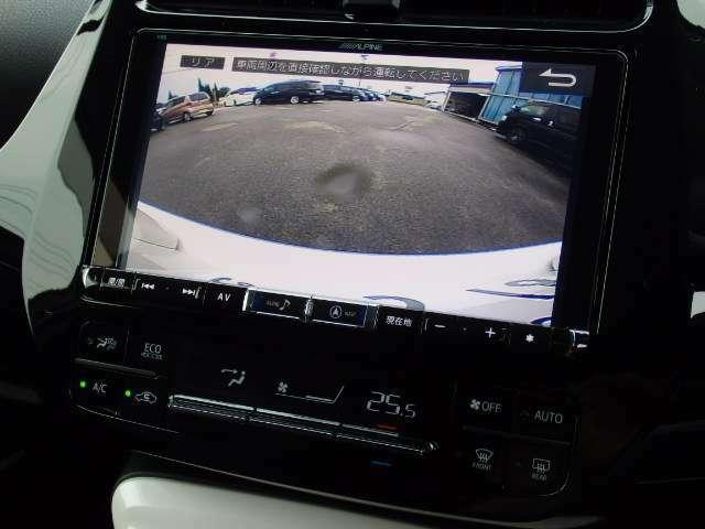大きな車両でも安心して駐車できるバックカメラも勿論装着済みです☆