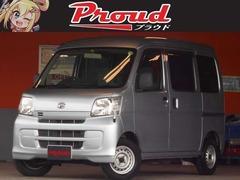 ダイハツ ハイゼットカーゴ の中古車 660 デラックス ハイルーフ 千葉県柏市 35.0万円