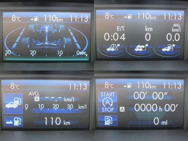ファンクションディスプレイに燃費・アイドリングストップ等色々な情報を表示します。