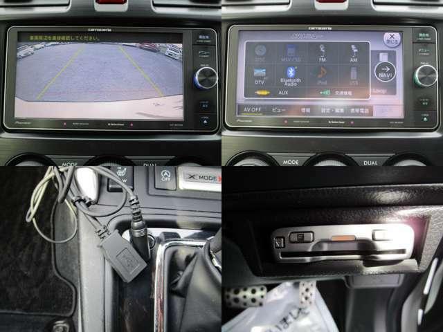 地デジ&バックカメラ付カロッツェリアメモリナビ&CD&MP3&DVDでSDに録音が可能で、AUX&USB&BTオーディオで色々なポータブル機器にも対応しハンズフリーフォンの使用も可能です。 ETC付