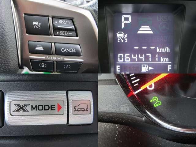 全車速追従式クルーズコントロールで、ロングドライブでのドライバーの負担を軽減してくれます。 Xモードで、悪路の走破性も良好で、ヒルデセントコントロールで急な下り坂等でのスピードをコントロールします。