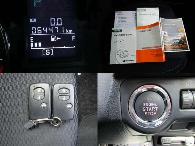 走行64471キロの実メーター 取扱説明書・記録簿も揃っています。 イモビライザー&アラームセキュリティ付キーレスアクセスで、盗難防止 プッシュスタートでスタートボタンでエンジン始動が可能です。