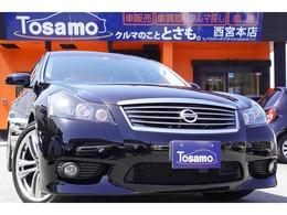日産 フーガ 4.5 450GT タイプS セミアニリン本革/HDDナビ/地デジ/Bカメラ