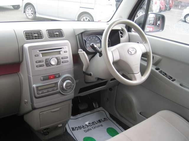 ロープライスで状態の良いお車を、自信を持ってご提供いたします!!お車の状態や装備品動作、保証内容や諸費用などなど、お気軽にお問い合わせください。
