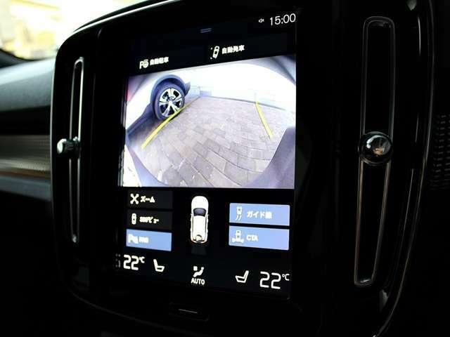 ガイドライン付きバックカメラ 360度カメラ切替可能
