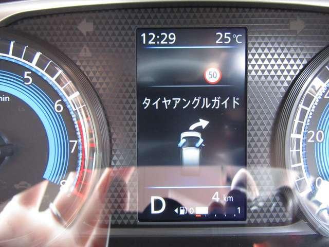 シフトがドライブやリーバースの際にタイヤの進行方向が表示されるタイヤアングルも見られます♪