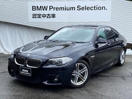 BMW 5シリーズ 523d Mスポーツ ディーゼルターボ 後期モデルアクティブC純正HDDナビBカメラ