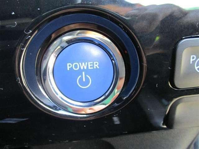 【プッシュスタート】 キーを取り出さずにパワーボタンを押すだけでクルマの始動ができます♪