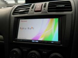 カロッツェリアHDDナビ付き!地デジTV、DVD再生、Bluetooth機能も有り。ドライブには欠かせませんね☆