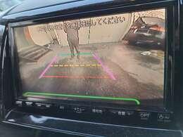 カラーバックカメラを装備しておりますので安全にバックする事が可能になっております♪バックが苦手な方でも安心して駐車する事が出来ますよ♪画面も大きく、クリアで嬉しいですね♪