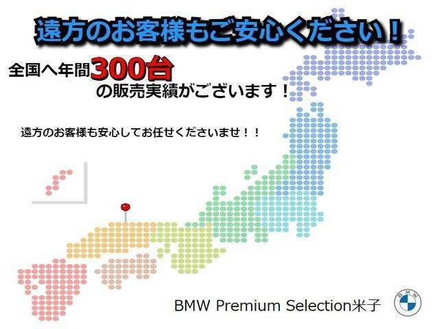 お問い合わせはBMW正規ディーラー(株)アルコン専用フリーダイヤル【0120-419-603】こちらまで。