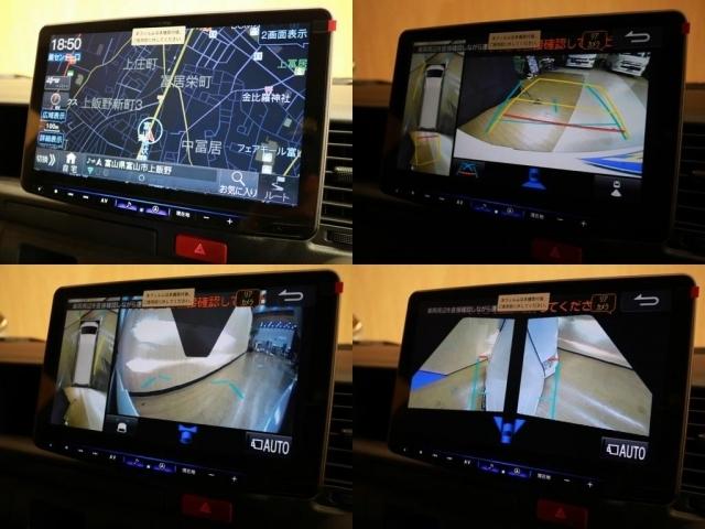 アルパインBIG-X採用で大画面で迫力のある映像をお楽しみ頂けます♪PVMも連動済