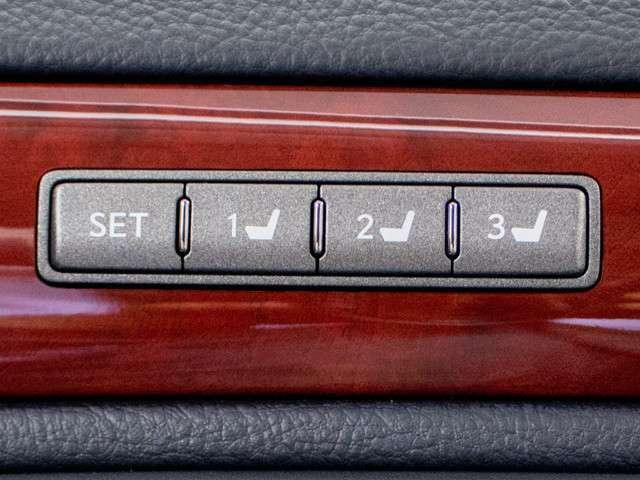 シート!メモリー装備!お好きなドライビングポジションに設定可能