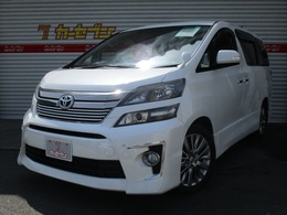 トヨタ ヴェルファイア 2.4 Z ゴールデンアイズII ナビTV 両Pスラ 電動ゲート クルコン