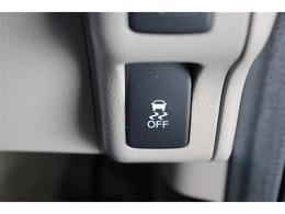 横滑り防止機能付!滑りやすい路面状況にもしっかり対応!状況に応じて設定変更出来ます!